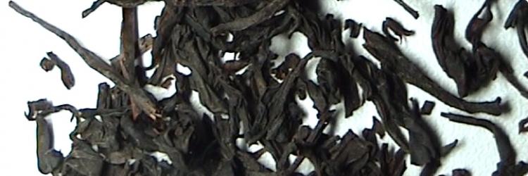 Чигирский чай бадан