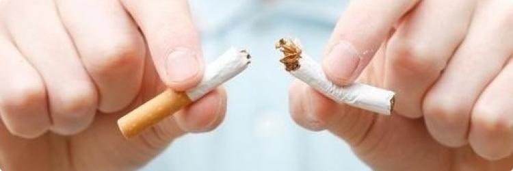 Бросаем курить народными методами