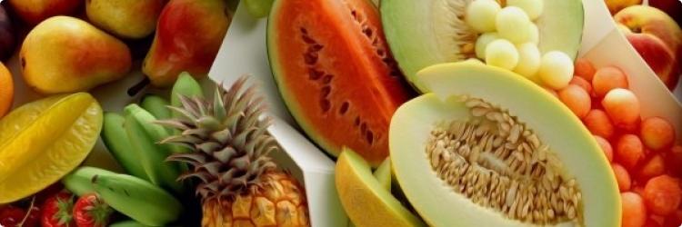 Лекарства из овощного отдела