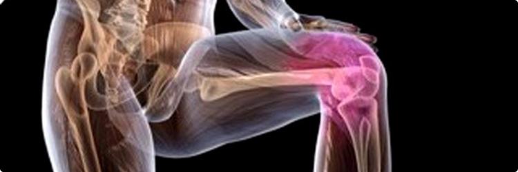 Боль в ногах - лечение народными средствами