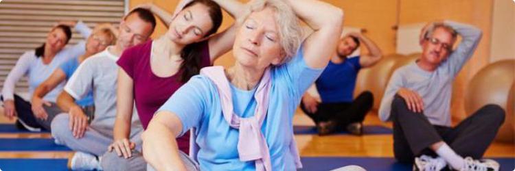 Физические занятия для пожилых людей