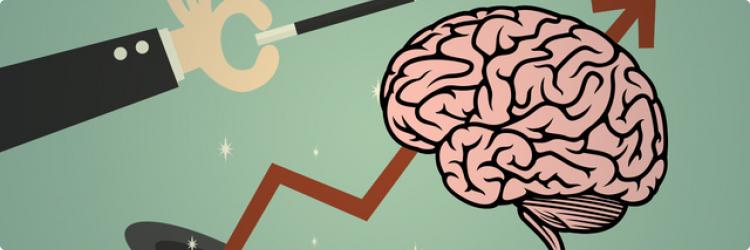 Как можно обмануть мозг