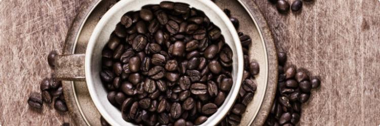 Кофе – идеальный подарок на любой случай жизни