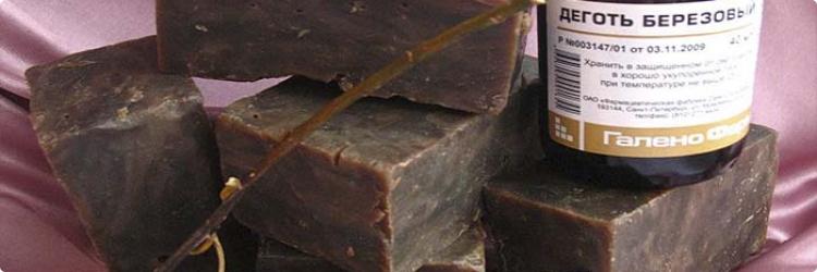 Полезные свойства дегтярного мыла