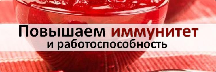 Основные способы повышения иммунитета