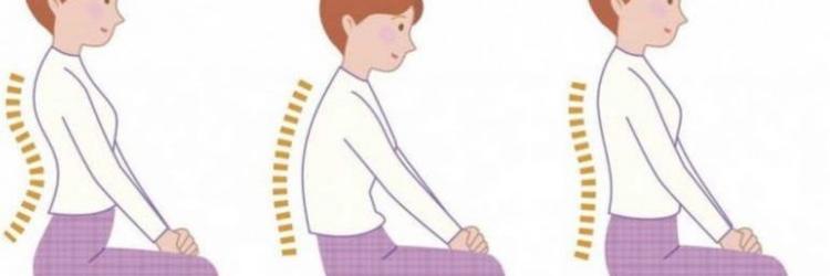 Делаем правильную осанку при помощи упражнений