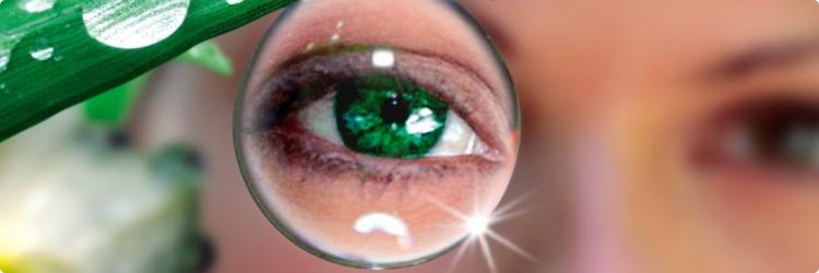 Как снять напряжение с глаз