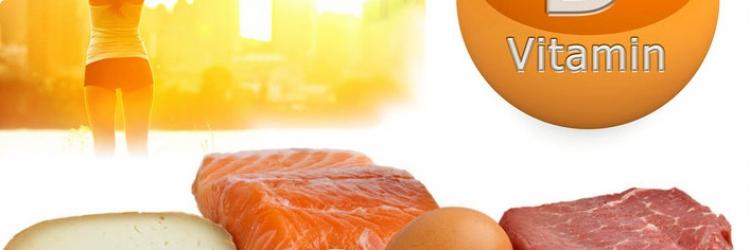 витамин D на страже здоровья