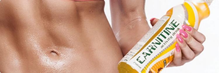 Л-карнитин для похудения