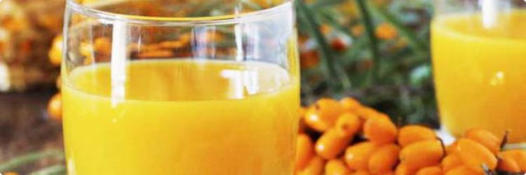 Облепиховый сок - полезные свойства