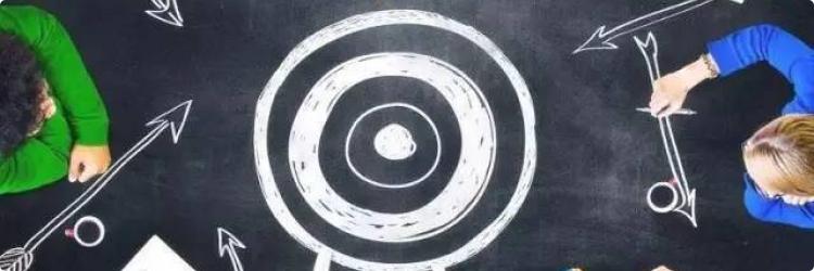 «Сила в числах» при постановке цели