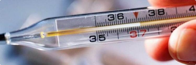 Способы снижения температуры без лекарств