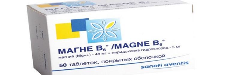 В чем польза Магне В6 для беременных
