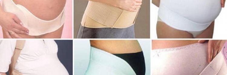 Бандажи для беременных: как носить, какие бывают