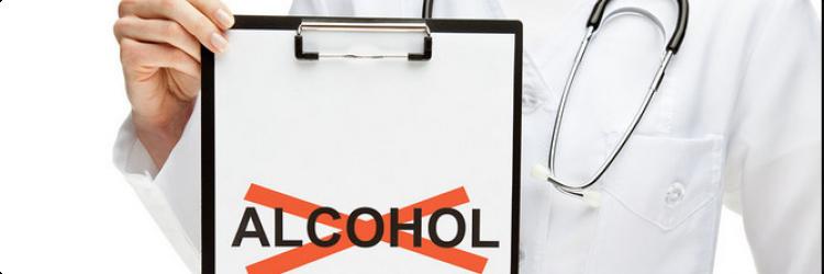 Алкогольная зависимость. Этапы лечения