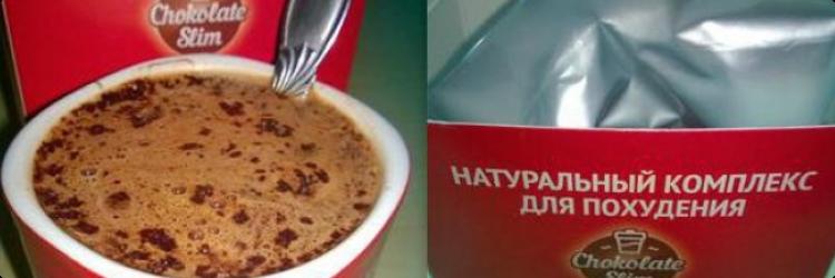 Чоко Слим - коктейль для похудения?