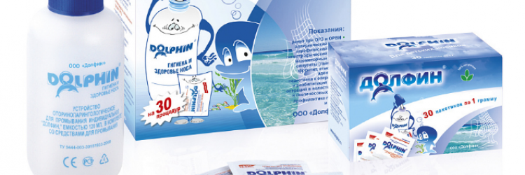 Долфин для промывания носа, инструкция и показания применения