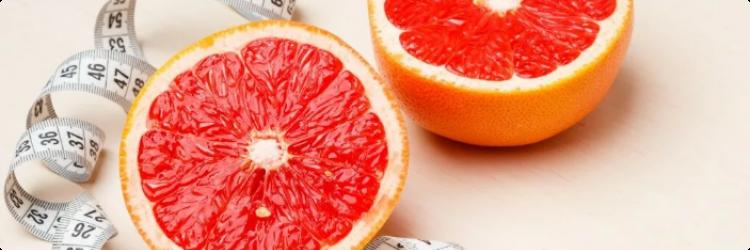 Грейпфрут - основа всех диет