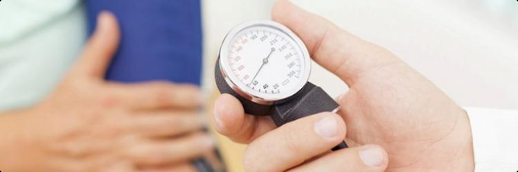 Как снизить давление в домашних условиях быстро?