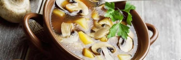 Суп с грибами – полезное и диетическое блюдо