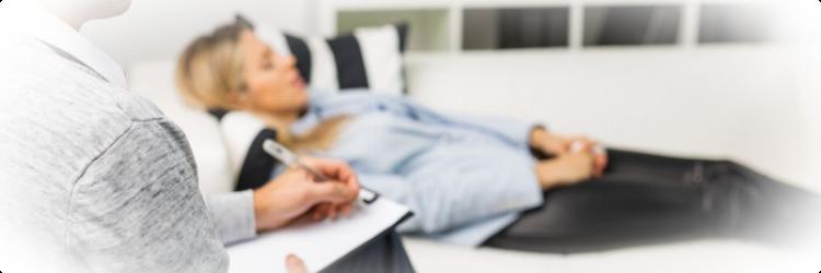 Что такое гипнотерапия и для чего она нужна?