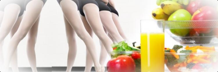 Диета балерин для похудения и ее меню