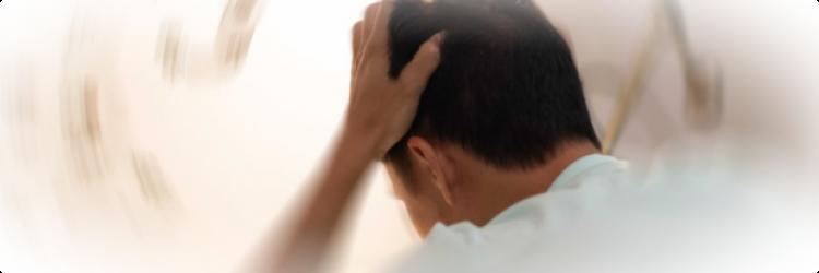 Головокружение: причины и особенности терапии