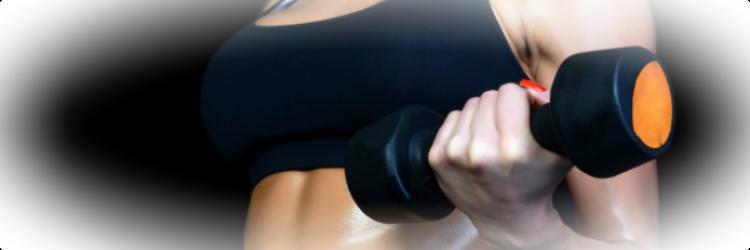 Как сделать форму груди идеальной?
