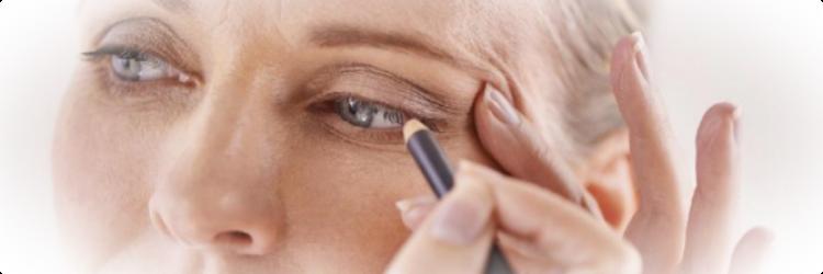 Как скрыть возраст при помощи макияжа?