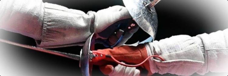 Спортивное фехтование и другие его формы