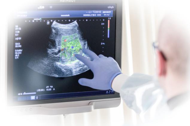 Универсальная аппаратура для оперативной ультразвуковой диагностики