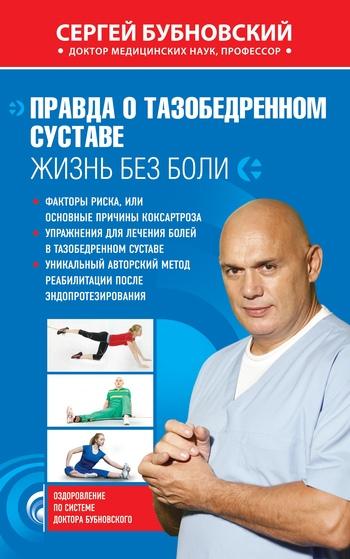 Советская реклама скелетик тазобедренный сустав мрт коленного сустава на kjmj