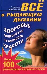 массаж пяти точек на теле избавит от лишнего веса