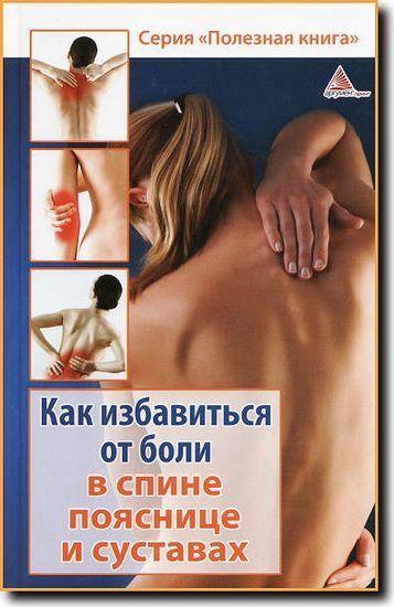 эко слим шипучие таблетки для похудения отзывы