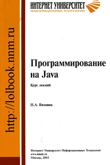 download Поверочный тепловой расчет топки парового котла.