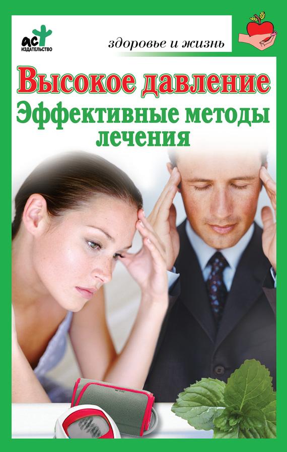 Причина осиплости голоса и методы лечения