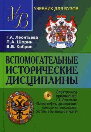 ebook Социальная педагогика. Уч 2005