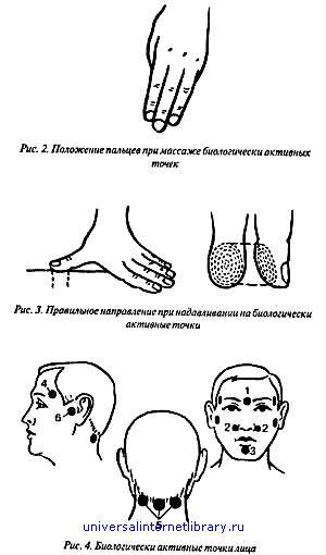 Норбеков аутомонуальный комплекс упражнения для суставов рук ипозвоночника таблетки для лечение суставов